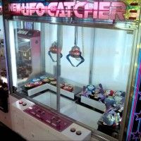 New UFO Catcher
